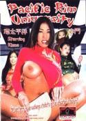 Asian - 100pornos.net